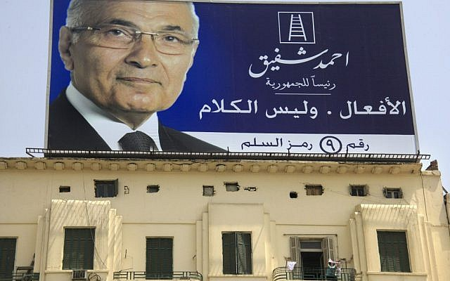 A Cairo billboard supporting Egyptian presidential candidate Ahmed Shafiq (photo credit: AP/Amr Nabil)