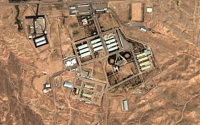 2004 satellite image of the military complex at Parchin, Iran. (AP/DigitalGlobe-Institute for Science and International Security)