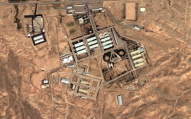 2004 satellite image of the military complex at Parchin, Iran (photo credit: AP/DigitalGlobe - Institute for Science and International Security)