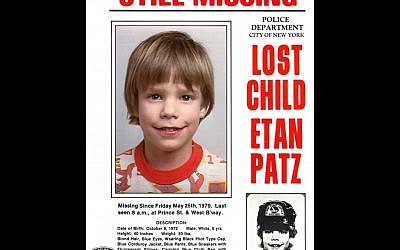 A flyer distributed by the New York Police Department of Etan Patz, who vanished in New York on May 25, 1979. (photo credit: courtesy NYPD/AP)