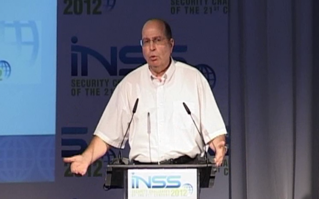 Image capture of Deputy Prime Minister Moshe Ya'alon at the INSS conference at Tel Aviv University on Wednesday.