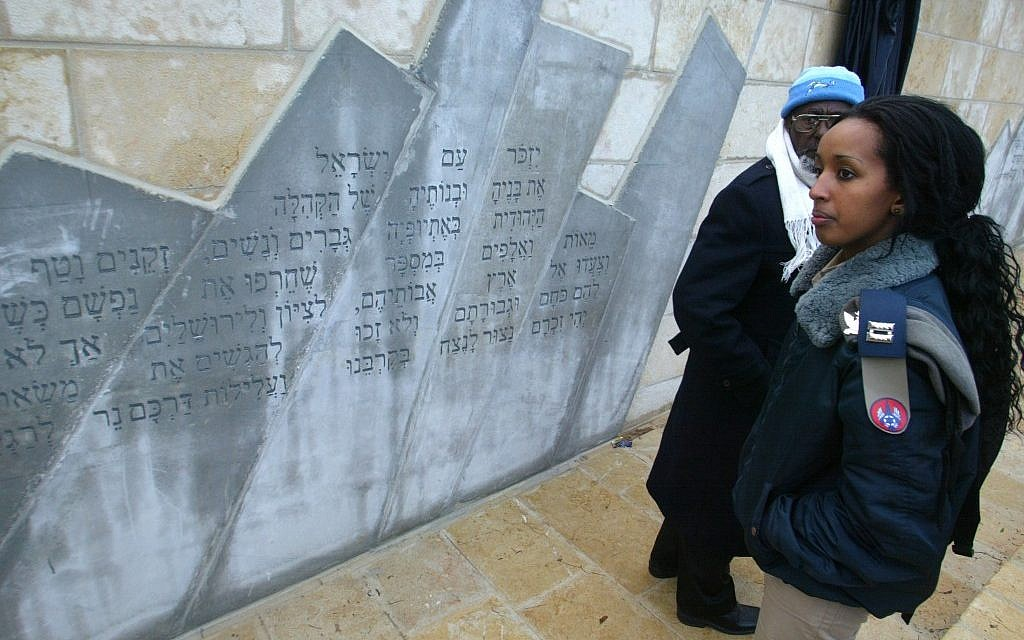 An Ethiopian officer in the IDF at the memorial to Ethiopians who died on their way to Israel, at Mount Herzl in Jerusalem. (photo credit: Olivier Fitoussi /Flash90 /Israeli Pool/File)