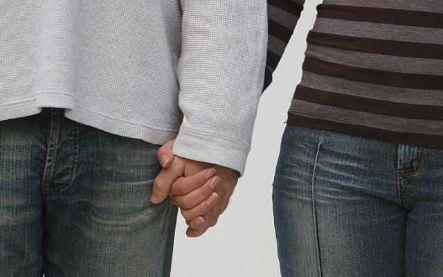 Illustrative photo of a couple. (Yossi Zamir/Flash90)
