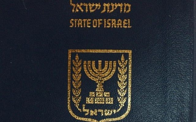An Israeli passport (photo credit: Flash90)