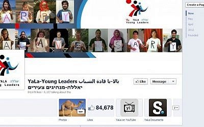 Facebook page for the online Mideast peace movement Yala Young Leaders (photo credit: Yala Young Leaders Facebook page)