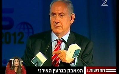 Netanyahu speaking Tuesday. (Screenshot/Channel2)