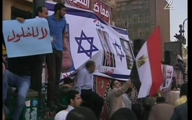 An anti-Israel poster at an Egyptian political protest. (photo credit: Channel 2)
