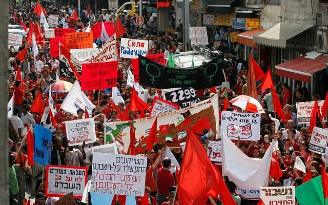 International Workers Day rally in Tel Aviv, May 2010 (photo credit: Roni Schutzer/Flash90)