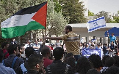 Students at the Hebrew University clash during the Nakba day protests in 2011 (photo credit: Ruben Salvadori/Flash 90)