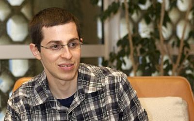 Freed Israeli soldier Gilad Shalit (Jack Guez/Flash90)