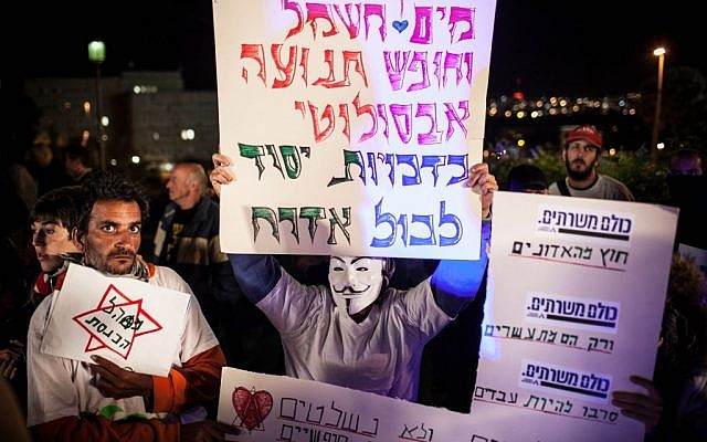 Protestors at the 'Suckers' Tent' in Jerusalem in April calling for universal national service (photo credit: Noam Moskowitz/Flash90)