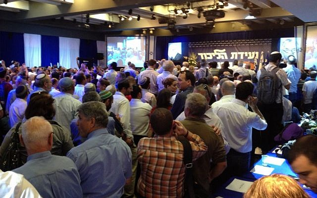 Illustrative: A Likud Central Committee convention in Tel Aviv (Raphael Ahren/Times of Israel)