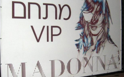 The VIP section of the Madonna concert in Tel Aviv (Courtesy official Madonna Facebook page)