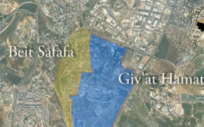 Givat Hamatos neighborhood (photo credit:  YouTube screen grab)