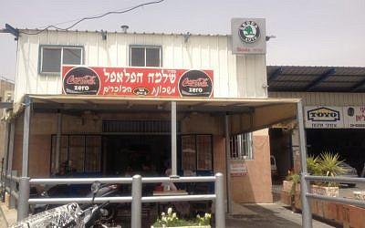 Tzadok's Shlomo Hafalafel in Kiryat Shaul (Photo credit: Mitch Ginsburg/ Times of Israel)