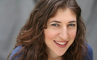 'The Big Bang Theory' star Mayim Bialik  (Herrick Borchert)