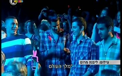 Gilad Shalit at the concert in Caesarea Wednesday night. (photo credit: Channel 10 screenshot)