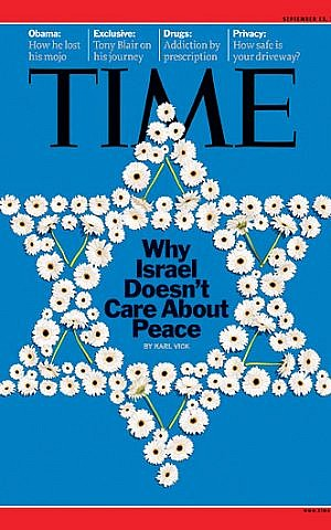 Time's September 2010 cover on Israel.