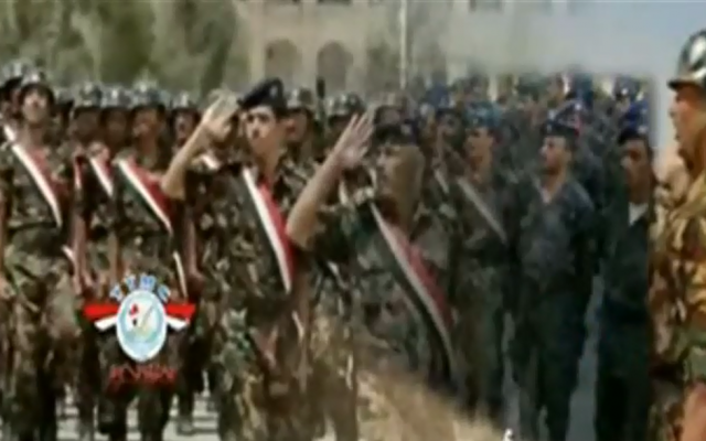 Screen grab of Yemeni soldiers marching (photo credit: screen grab from YouTube)