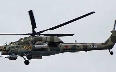 A Russian attack helicopter (illustrative photo credit: CC-BY Doomych/Wikipedia)