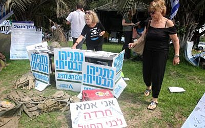 Activists of the 'suckers' movement pitch a tent in a Tel Aviv park on June 26, 2012 (photo credit: Roni Schutzer/Flash90)