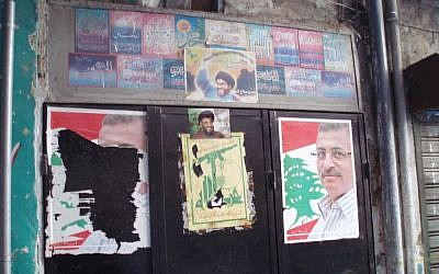Hezbollah posters in Sidon. (photo credit: CC-BY-SA Davehighbury, Flickr)