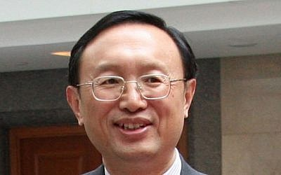 File photo of China's Foreign Minister Yang Jiechi (photo credit: AP/Natalie Behring)