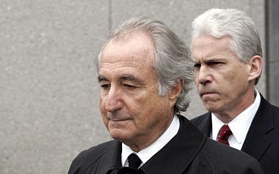 Former financier Bernard Madoff exits Federal Court in Manhattan, New York on March 10, 2009. (photo credit: AP Photo/David Karp)