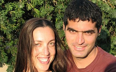 Lilach Cohen met her husband Chanan 10 years ago while they were working for Gesher, an Israeli organization that brings together religious and secular Jews. (photo credit: Courtesy of the Cohen family)