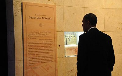 President Barack Obama at the Franklin Institute's Dead Sea Scroll exhibit. (photo credit: Sabina Louise Pierce)