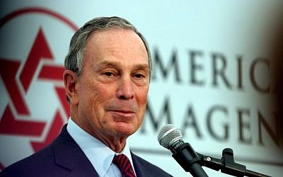 Former New York City mayor Michael Bloomberg (photo credit: Orel Cohen/Flash90/File)