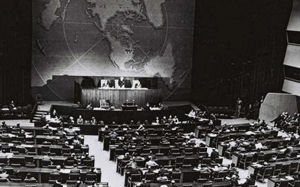 The vote on the United Nations Partition Plan for Palestine or United Nations General Assembly Resolution 181 on November 29, 1947. (Israeli Government Press Office/File)