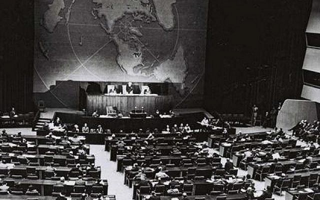 File photo of the vote on the United Nations Partition Plan for Palestine or United Nations General Assembly Resolution 181 on November 29, 1947 (photo credit: Israeli Government Press Office)