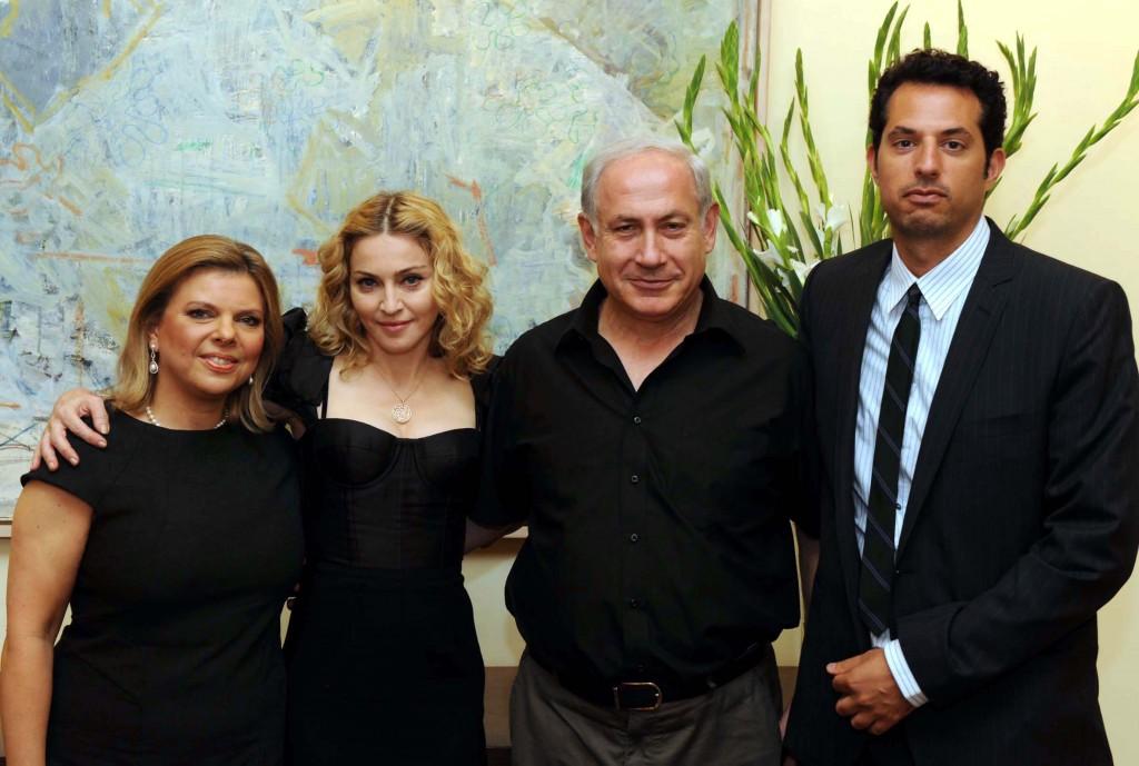 Image result for Madonna Israel