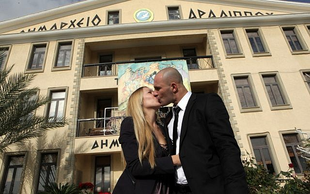 An Israeli couple after a civil marriage in Cyprus. (Yossi Zamir/Flash90)