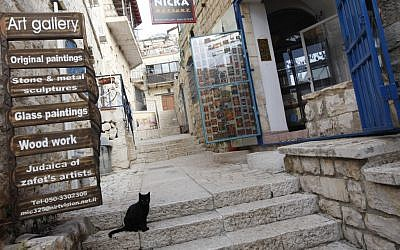 The streets of Safed (photo credit: Miriam Alster/Flash90)
