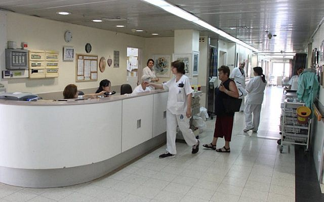 Illustrative photo of a hospital (photo credit: Meir Partush/Flash90)