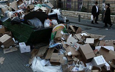 A pile of garbage (illustrative photo: Kobi Gideon/Flash90)