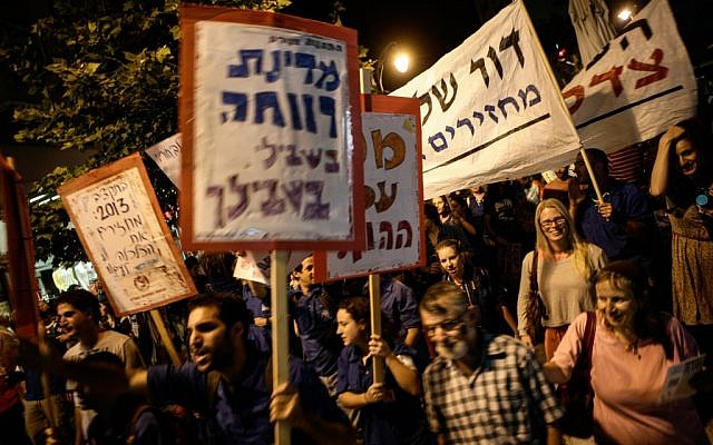 A social protest movement demonstration in Tel Aviv last summer (photo credit: Uri Lenz/Flash90)