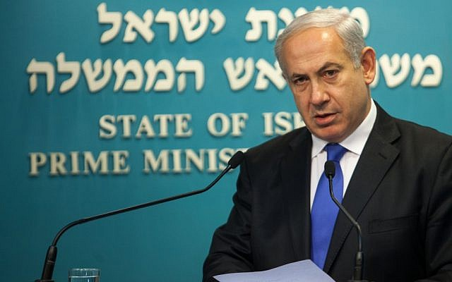 Prime Minister Benjamin Netanyahu (photo credit: Uri Lenz/Flash90)