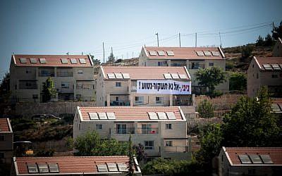 The Givat Ulpana neighborhood of Beit El (photo credit: Noam Moskowitz/ Flash90)
