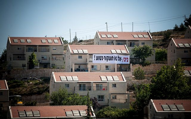 The Givat Ulpana neighborhood of Beit El (photo credit: Noam Moskowitz/ Flash90)