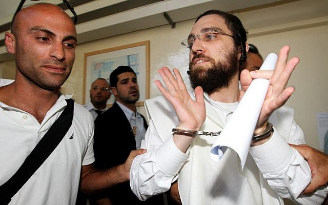 Elhanan Ostrowitz at the Jerusalem Magistrate's Court Tuesday June 26 (Miriam Alster/Flash90)