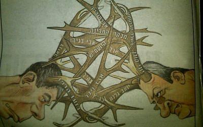 Photo of Israel Hayom's political cartoon on June 10, 2012.