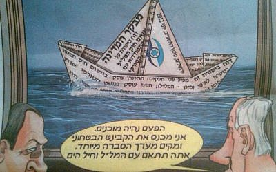 Photo of political cartoon in Israel Hayom June 14, 2012.