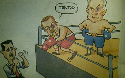 Photo of political cartoon in Maariv June 28, 2012