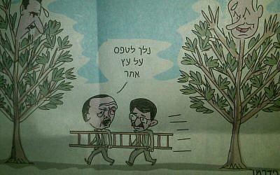Photo of political cartoon in Haaretz June 28, 2012