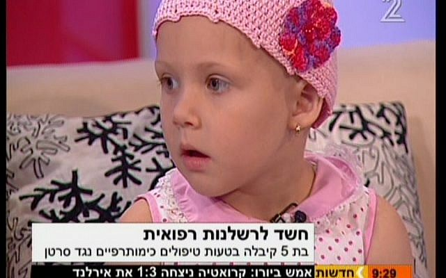 Anna Shibot, 5, underwent a month of needless chemotherapy treatments (image capture, Channel 2 News)