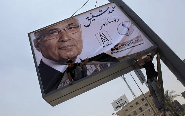 Despised by large segments of Egyptian society, Ahmed Shafiq is Saudi Arabia's candidate of choice (photo credit: Nasser Nasser/AP)