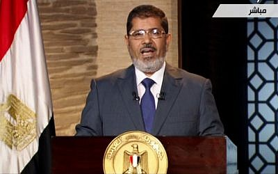 Mohammed Morsi (photo credit: Egypt State TV/AP)